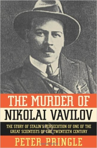 Nikola Vavilov